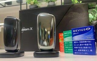 『Ploom X』とアートの融合体験ができるエキシビジョンが渋谷に誕生