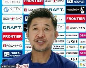 オンラインで取材に応じる横浜FCの三浦知良=3日午前