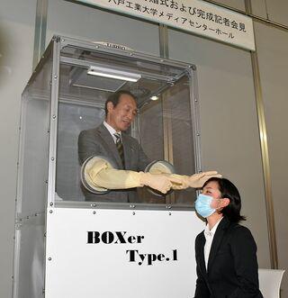八工大がPCR検体採取ボックスを開発