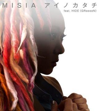 9/24付週間デジタルシングル(単曲)ランキング1位はMISIAの「アイノカタチ feat.HIDE(GReeeeN)」