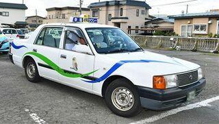 AIタクシー 幸福輸送(青森)が運行開始
