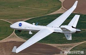 実証実験に使用されるシーガーディアン(MQ-9B)の同型機(海上保安庁提供)
