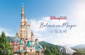 香港ディズニーランド・パーク、7月15日より再び休業 (C)Disney