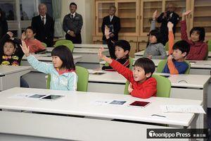 「風間浦村子ども学習塾」で、元気に手を挙げる児童たち=10日午後4時10分ごろ、風間浦小学校コンピュータ室