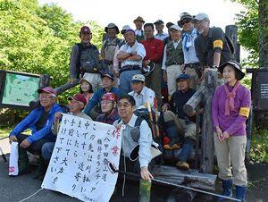 高田大岳の登山道整備が評価され、2019年度の日本山岳遺産に認定された十和田山岳振興協議会=18年6月、十和田市の谷地温泉