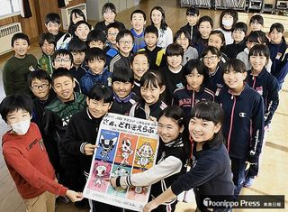 東京五輪・パラマスコット、青森県内児童も歓迎