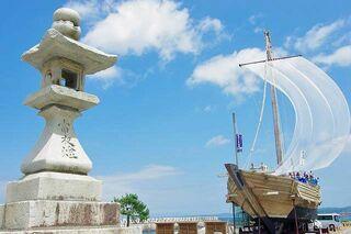北前船の歴史、連携しPR/鯵ケ沢など3町