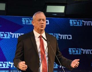 イスラエル最大野党が第1党に