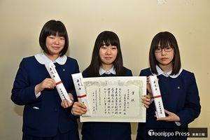 女子団体で全国大会出場権を得た青森東の(左から)田中さん、神田さん、八谷さん