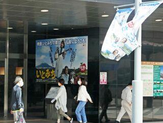 映画「いとみち」弘前で盛り上げの動き