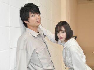 玉城ティナ、演じる役を携帯の待受に 独自のアプローチに伊藤健太郎も絶賛