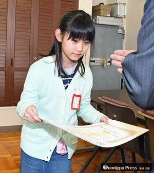 小学3〜4年生の部でグランプリに輝き賞状を受け取る工藤さん