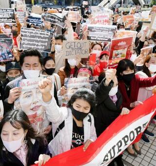 在日ミャンマー人、東京でデモ