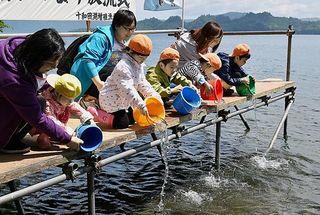 「十和田湖ひめます」の稚魚、児童ら放流