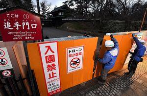 追手門口にバリケードが取り付けられ完全閉鎖となった弘前公園=10日午後6時すぎ