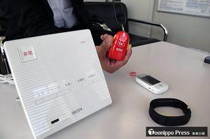 セコムが出している見守り・救急通報サービス機器