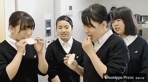 柔らかな食感のてんぽせんべいを試食する生徒たち