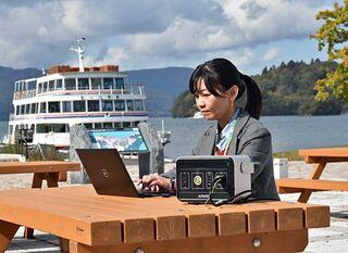無線通信 より快適に/十和田湖畔ぷらっと周辺