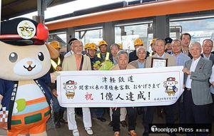 1億人目の乗客となった川口さん(前列右から2人目)と澤田社長(同右端)=津軽五所川原駅