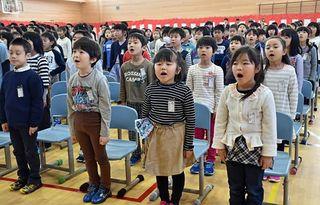「学校の歴史つくる」東北小開校式