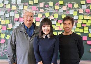 hornの(左から)dondonさん、山本さん、木下さん