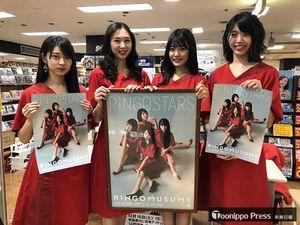 12年ぶりのアルバム「RINGOSTARS」のポスターを手に笑顔を見せる(左から)ジョナゴールドさん、ときさん、王林さん、彩香さん(提供・リンゴミュージック)