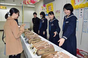 14種類のカラフル南部せんべいを販売する八商高生徒