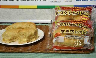食物繊維取れる大麦パン販売