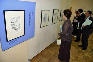 倉本さん「森は人生の縮図」/点描画展13日開幕