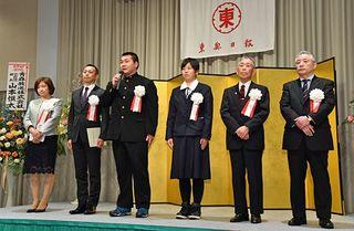 柴崎岳さんに東奥スポーツ大賞を贈呈