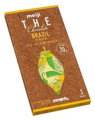 ブラジル産カカオのチョコ