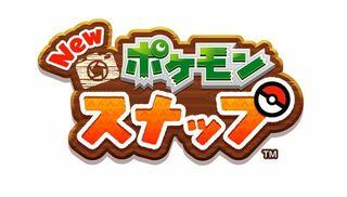 『ポケモンスナップ』新作発売へ Switch版を「鋭意開発中」