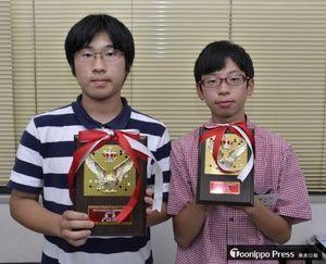 中学生の部で優勝した加藤君(左)と準優勝の須藤大河君