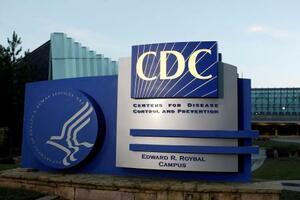 米疾病対策センター(CDC)本部=2014年9月、米ジョージア州アトランタ(ロイター=共同)
