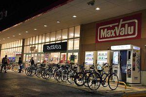 イオンリテールとの経営統合に向けて合意したマックスバリュ東北の店舗=10日、青森市