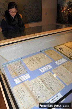 弘前市立郷土文学館で開かれている齋藤吉彦のスポット企画展