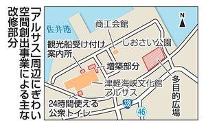 築地市場の初競りで、最高額で競り落とされた大間産クロマグロ=5日午前11時ごろ、東京・銀座の「鮨 銀座おのでら」