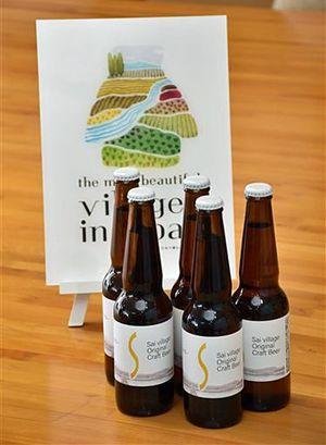 佐井村の有志が試験栽培したホップを使ったクラフトビール
