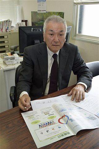 青森の経営支援ソフト、京大講座で採用
