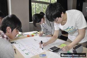 チームを組んで企画を立案する受検生