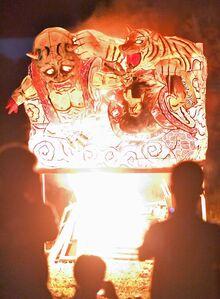 「ねぶた炎浄」 祭りできる世を願う/青森