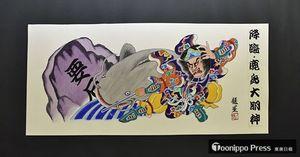 今年の「東北絆まつり」に出陣するねぶた「降臨・鹿島大明神」の下絵