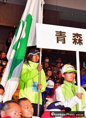 県旗を手に入場する旗手の安村理菜(野辺地高出、日大)=25日午後、新潟県妙高市の妙高市文化ホール