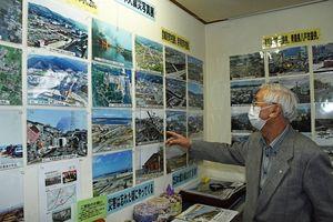 震災直後の被災地と、復興が進んだ現在の様子を伝えている展示会場