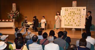 東奥日報創刊130周年記念第20回県将棋まつり