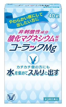 大正製薬が発売した酸化マグネシウム配合の便秘薬「コーラックMg」