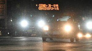 時折、風雪が吹き荒れた青森市内=14日午後7時半ごろ、同市第二問屋町