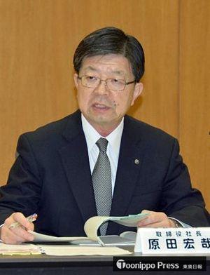東通原発の安全対策工事について説明する原田社長=29日、仙台市