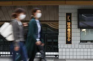 大相撲、中川部屋が閉鎖へ