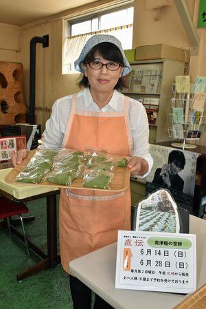 ミサオさん直伝の笹餅販売を再開した「でる・そーれ」の辻さん